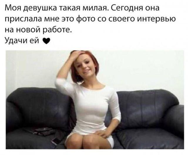 fotopodborka_subboty_100_foto_25b.jpg