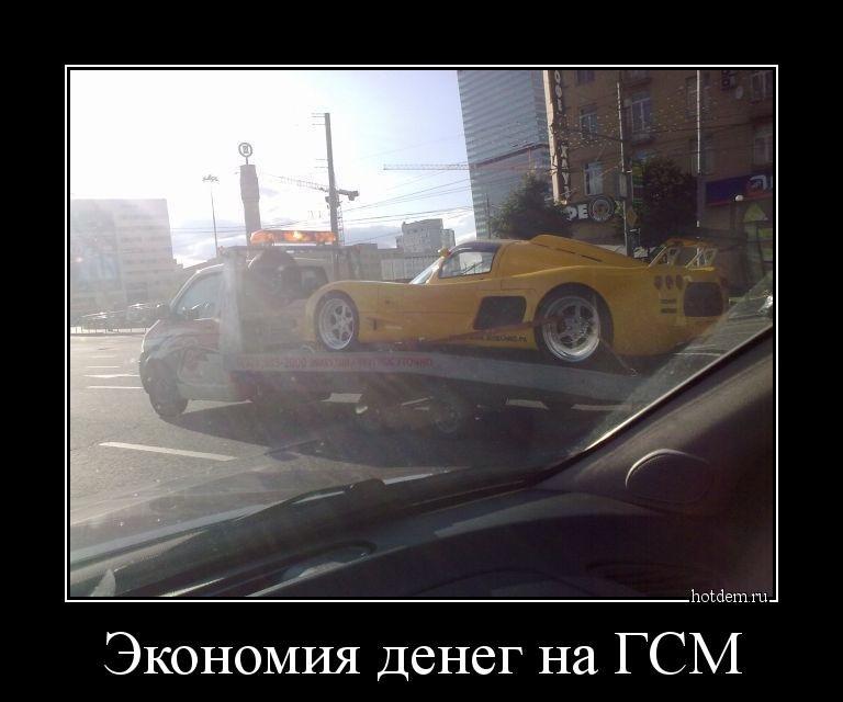 1532329270_demotivatory-2.jpg