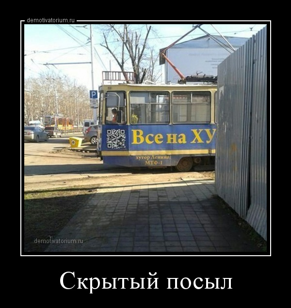 demotivatorium_ru_skritij_posil_160669.jpg