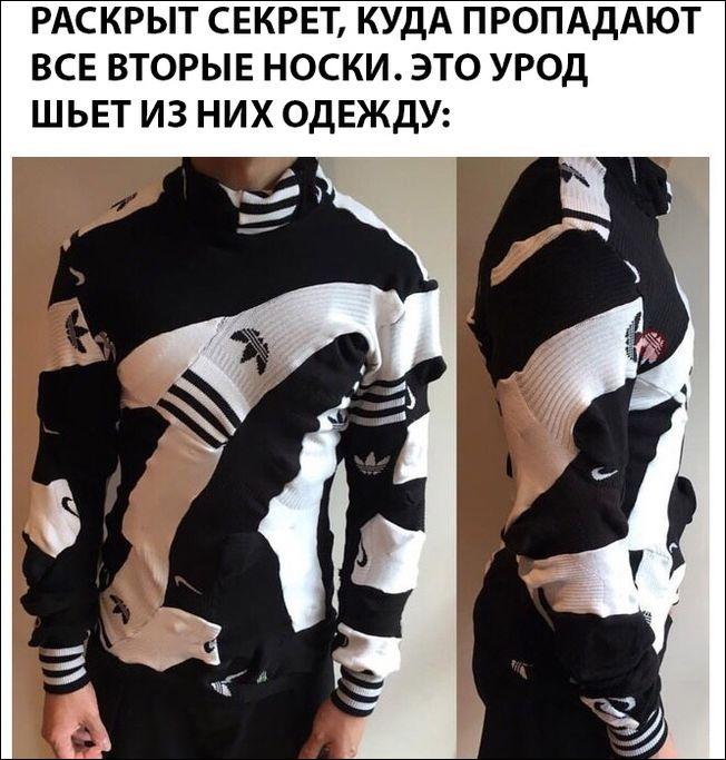 1531745964_fotopodborka-1.jpg