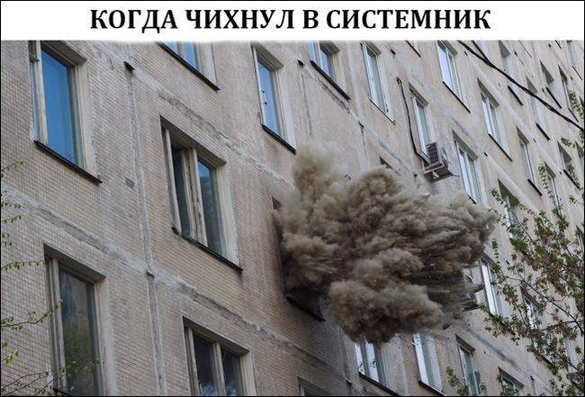 1532121846_foto-38.jpg
