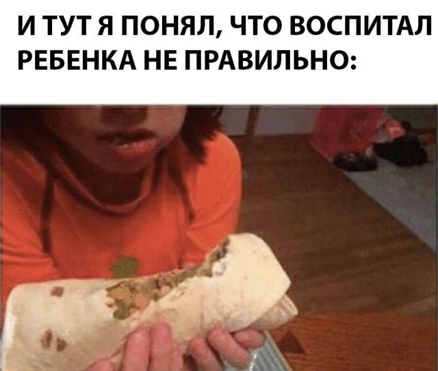 fotopodborka_chetverga_79_foto_11.jpg