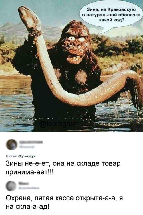 fotopodborka_chetverga_79_foto_21e.jpg