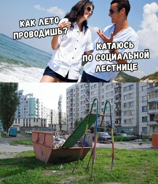 fotopodborka_pjatnicy_84_foto_20.jpg