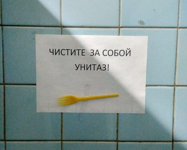 fotografii_s_rossijjskikh_prostorov_30_foto_24 (1).jpg