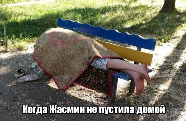 fotopodborka_subboty_74_foto_1.jpg