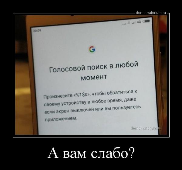 da_vam_slabo_161974.jpg