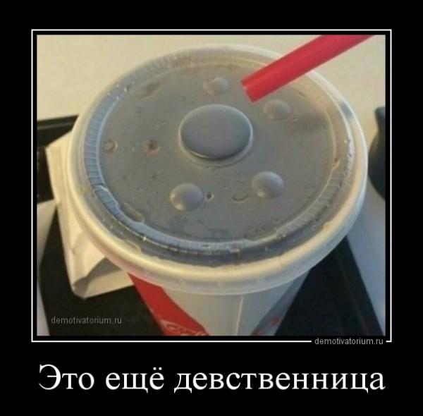 deto_eshe_devstvennica_162086.jpg