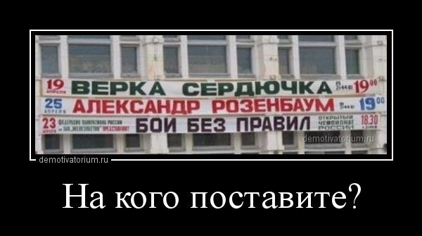 dna_kogo_postavite_161975.jpg