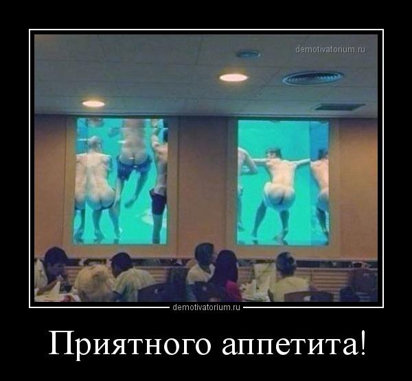 dprijatnogo_appetita_161979.jpg