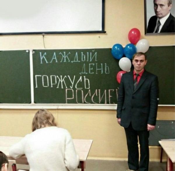 fotografii_s_rossijjskikh_prostorov_35_foto_13.jpg