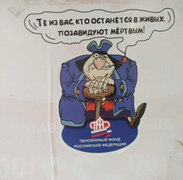 fotografii_s_rossijjskikh_prostorov_31_foto_8 (1).jpg