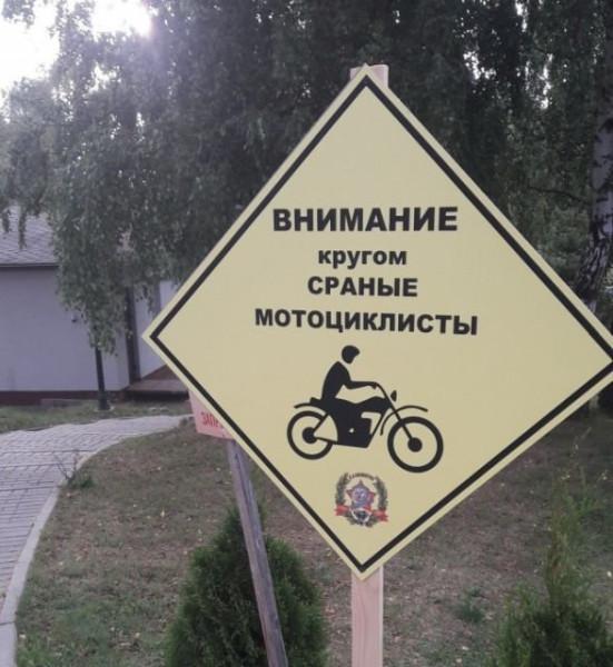 fotografii_s_rossijjskikh_prostorov_31_foto_9.jpg