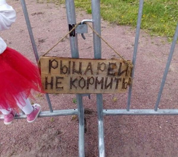 fotografii_s_rossijjskikh_prostorov_31_foto_10.jpg