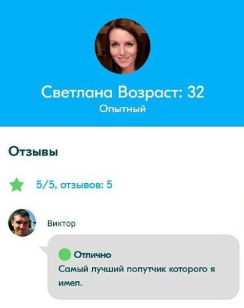 fotopodborka_pjatnicy_81_foto_23.jpg