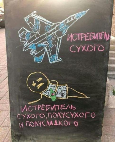fotopodborka_ponedelnika_60_foto_19.jpg