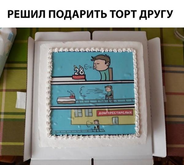fotopodborka_chetverga_81_foto_9 (1).jpg