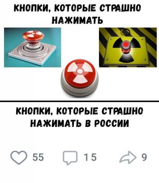 fotopodborka_chetverga_85_foto_0.jpg