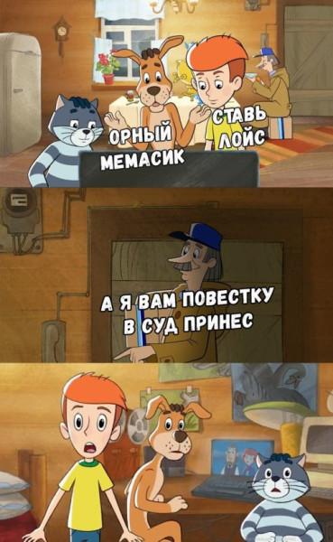 jumor_pro_otvetstvennost_za_memy_v_socialnykh_setjakh_22_foto_1.jpg