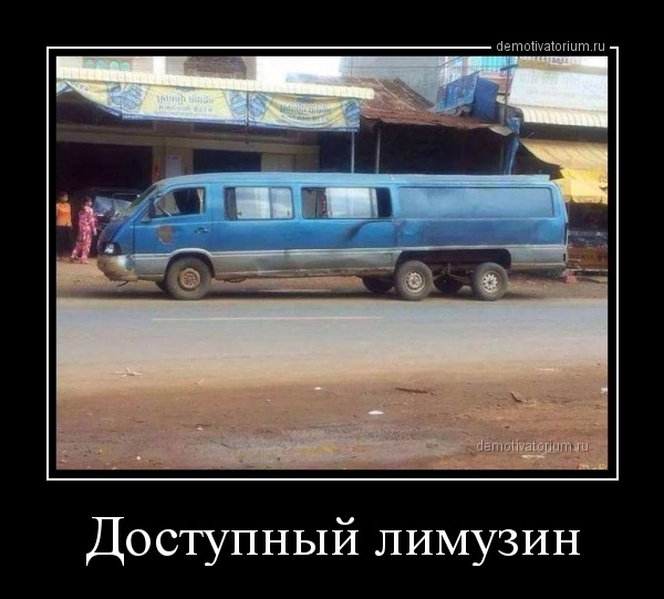 dostupnij_limuzin_162683.jpg