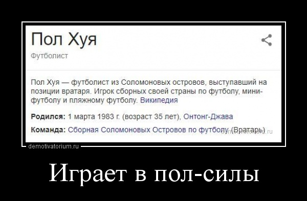 igraet_v_polsili_162441.jpg