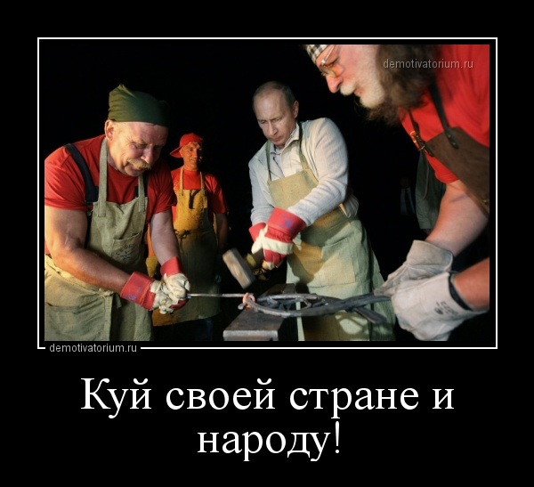 kuj_svoej_strane_i_narodu_162340.jpg