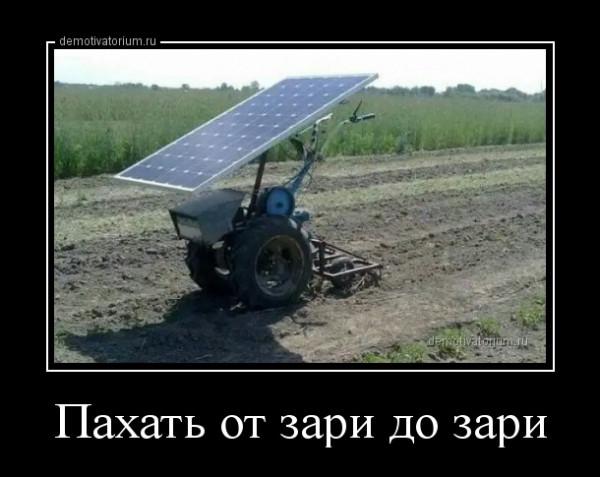 pahat_ot_zari_do_zari_162326.jpg
