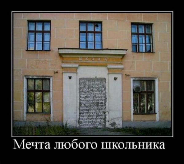 prikoly_k_1_sentjabrja_46_foto_46.jpg
