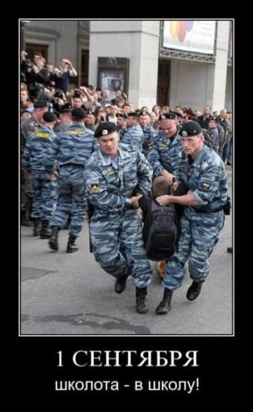 prikoly_k_1_sentjabrja_46_foto_36.jpg