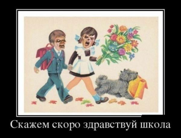 prikoly_k_1_sentjabrja_46_foto_10.jpg