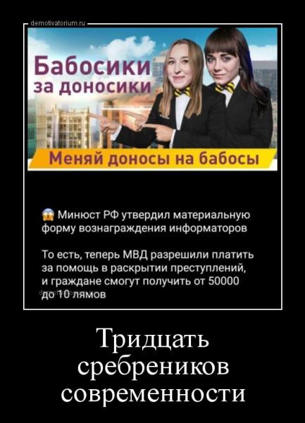 tridcat_srebrenikov_sovremennosti_162806.jpg