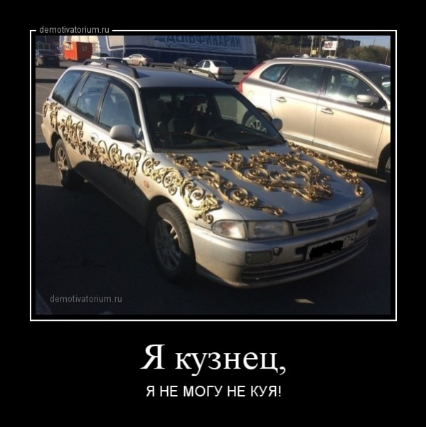 ja_kuznec_162841.jpg
