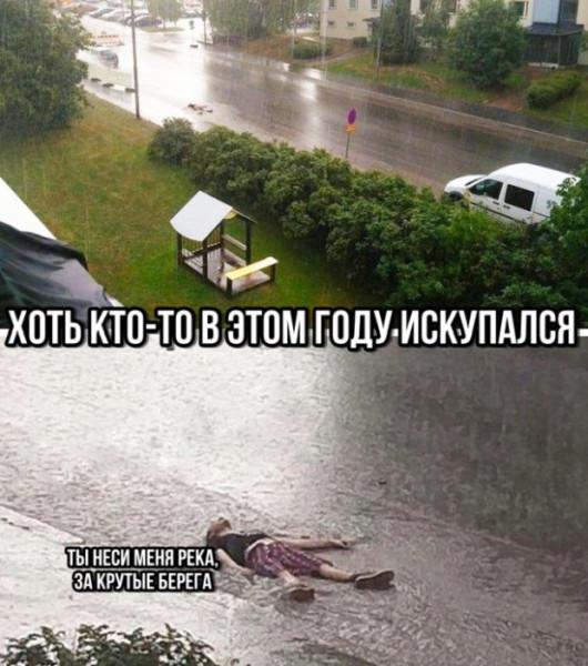 fotopodborka_subboty_80_foto_0.jpg
