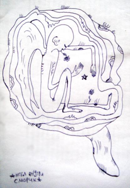 сморчковый