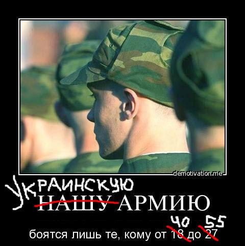 Украина новости 6