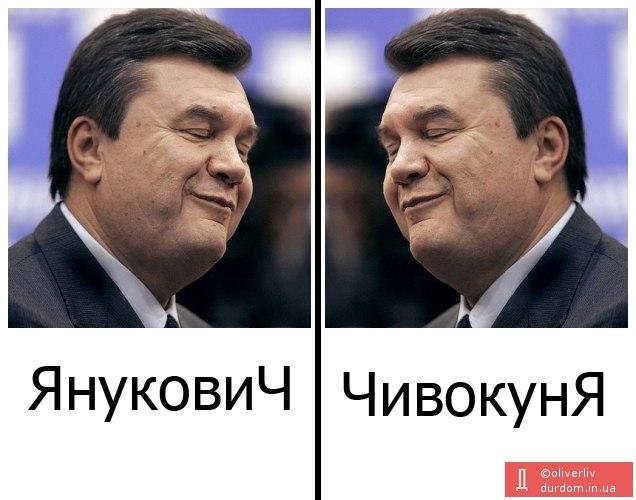 Референдум Украина 2