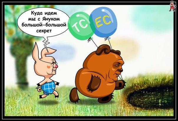 Страны ЕС хотят помочь Украине 3