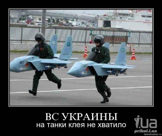 Украина новости 7