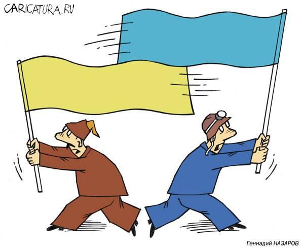 Новости Украины 3