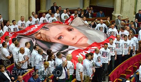 Оппозиция Украины требует освободить Тимошенко