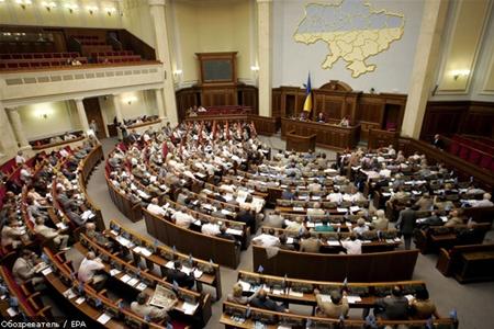 Верховная Рада отклонила законопроект по амнистии Тимошенко