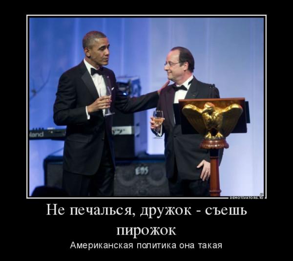 998955_ne-pechalsya-druzhok-sesh-pirozhok_demotivators_to