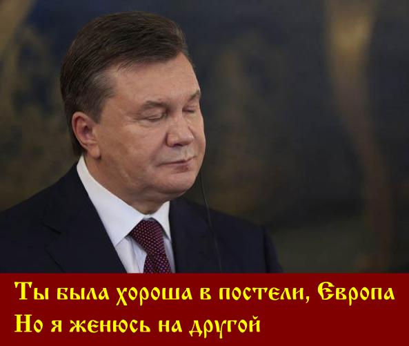 Украина-TC