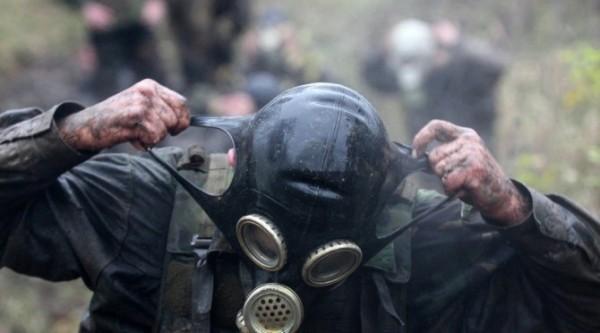 война украина