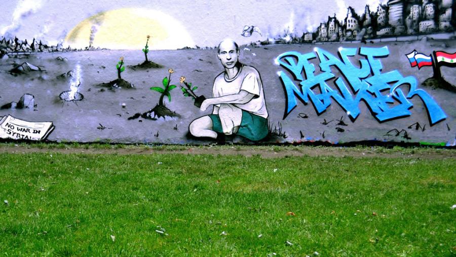 граффити в Европе
