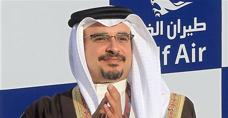 принц Бахрейна
