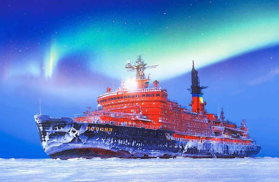 Россия арктика