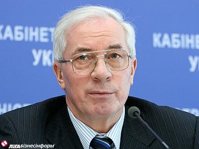 отставка правительства украины