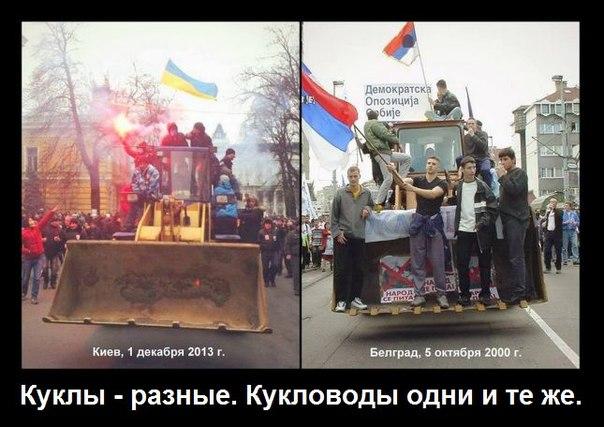 митинги в украие