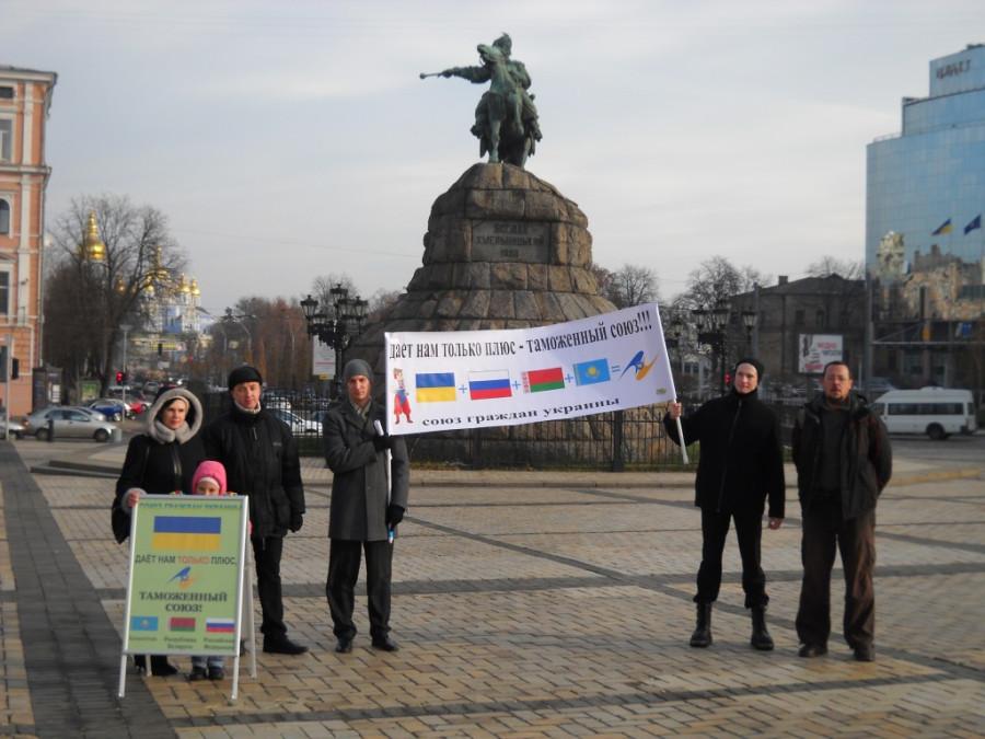 таможенный союз и украина
